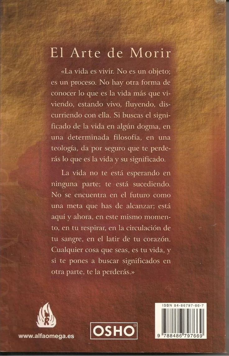 Frases De Amor Osho Imagenes Bellas Frases De Osho Vida Amor Y Risa