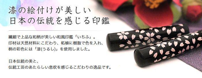 楽天市場:株式会社ハンコヤドットコム(R)のおしゃれはんこ一覧。印鑑なら日本最大級の専門店「ハンコヤドットコム」の楽天市場店舗。豊富な販売実績と、印鑑やはんこ、シャチハタなどオーダーメイド品など幅広い品揃えです。印鑑登録などの役所手続き情報や印鑑選びのアドバイス、用途に合わせた商品提案など、役立つコンテンツも充実。即日対応も可能なハンコヤドットコムの楽天市場店のご紹介です。