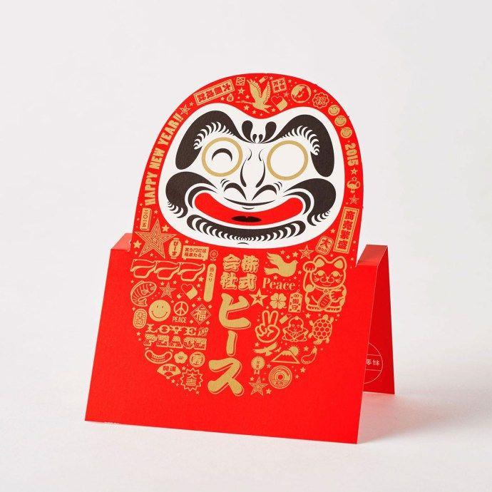 結合現代符號與日式傳統的賀卡 | MyDesy 淘靈感