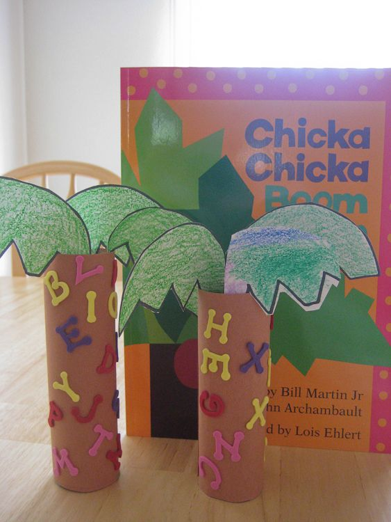 Chicka Chicka Boom Boom trees with toilet paper rolls - CUTE!