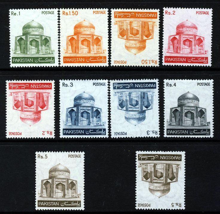 PAKISTAN 1978 Ibrahim Khan Mausoleum Part Set SG 475 to SG 480 MNH | eBay