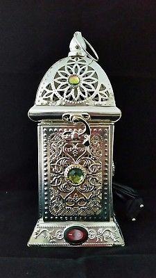 Decorative Silver Arabic Mabkhara Incense Bakhoor Oud Burner - Electric - 22cm