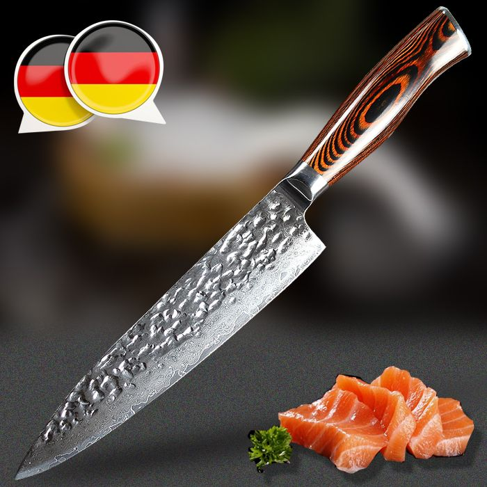 Exceptionnel 德国进口大马士革厨刀 专业厨师刀切片刀VG10切肉寿司家用菜刀. Chef KnifeDamascus SteelKitchen Knives GermanyCanadaChef KnivesDeutsch
