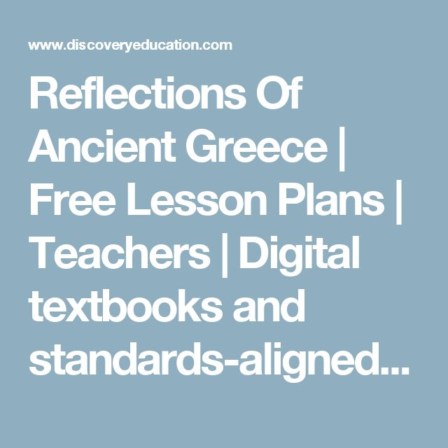 Reflections Of Ancient Greece | Free Lesson Plans | Teachers | Digital textbooks and standards-aligned educational resources