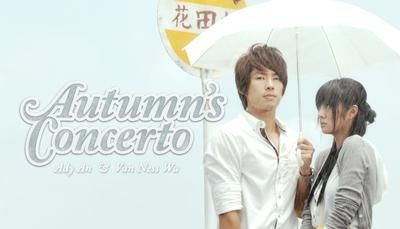 Autumn's Concerto (taiwanese hit drama Video link) - superb drama, romantic story, never a dull moment. totally enjoyed it!!! 72513