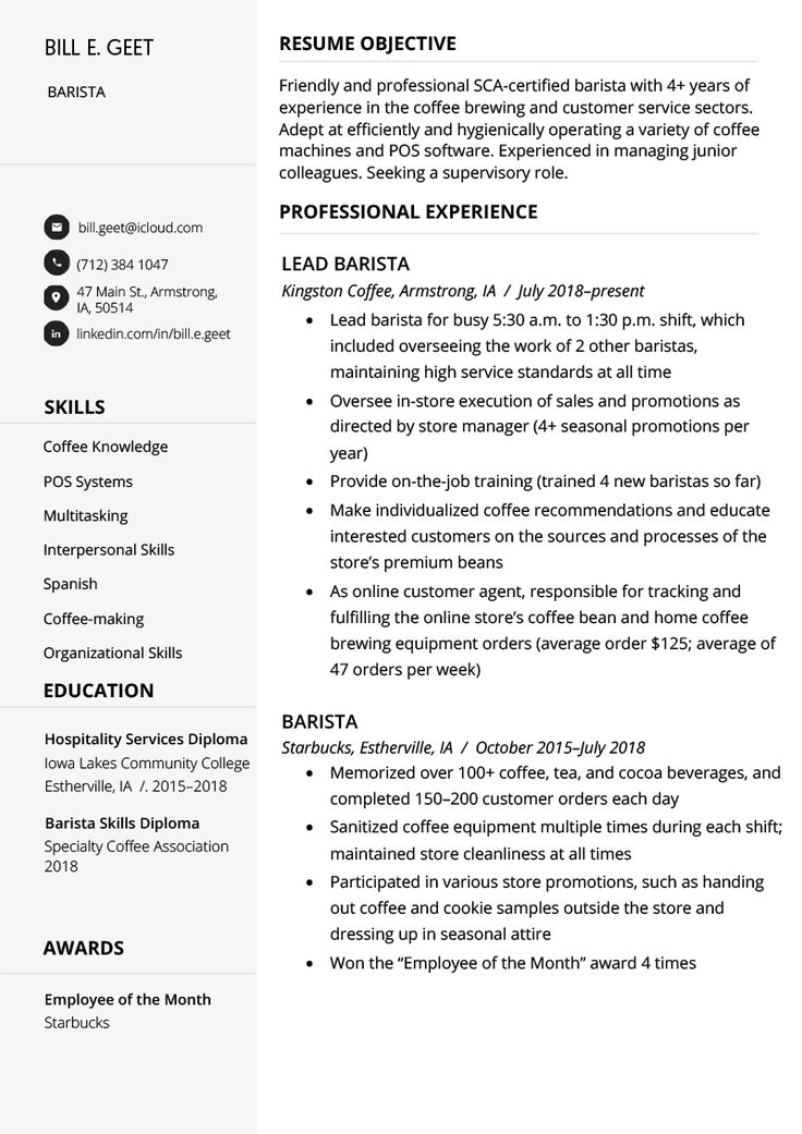 MODERN BARISTA RESUME EXAMPLE in 2020 Resume profile