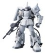 HGUC 1/144 MS-06R-1A シン・マツナガ専用ザクII (MSV):Amazon.co.jp:ホビー