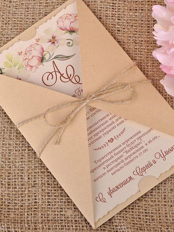 Свадебные пригласительные с именами, датой свадьбы и словами.