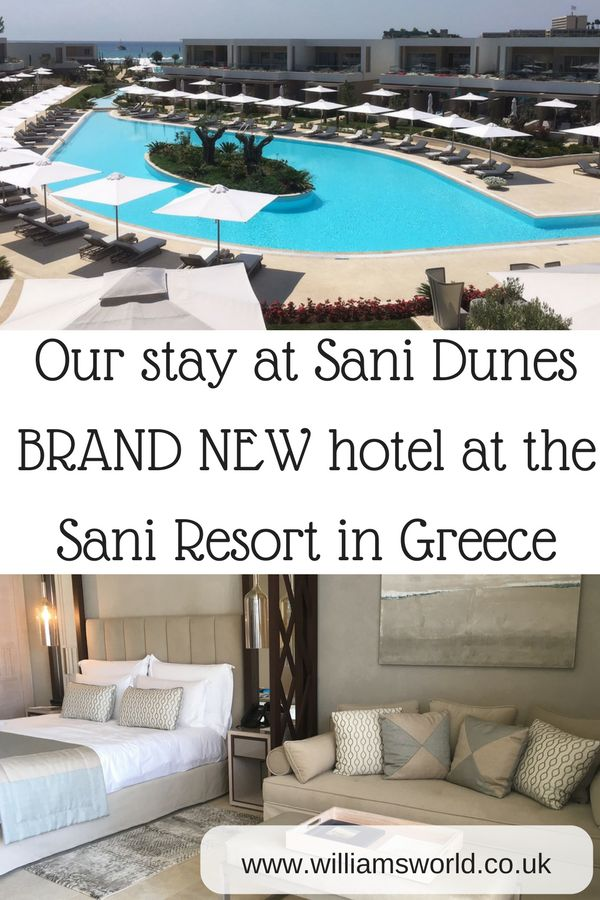 Last week I had the amazing opportunity to experience Sani Dunes, the latest luxury hotel to be built at the Sani Resort in Greece. Located in beautiful Halkidiki on mainland Greece, the resort is around 50 minutes from Thessaloniki airport.
