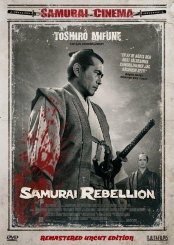 Jôi-uchi: Hairyô tsuma shimatsu / Samurai Rebellion (1967) - Masaki Kobayashi