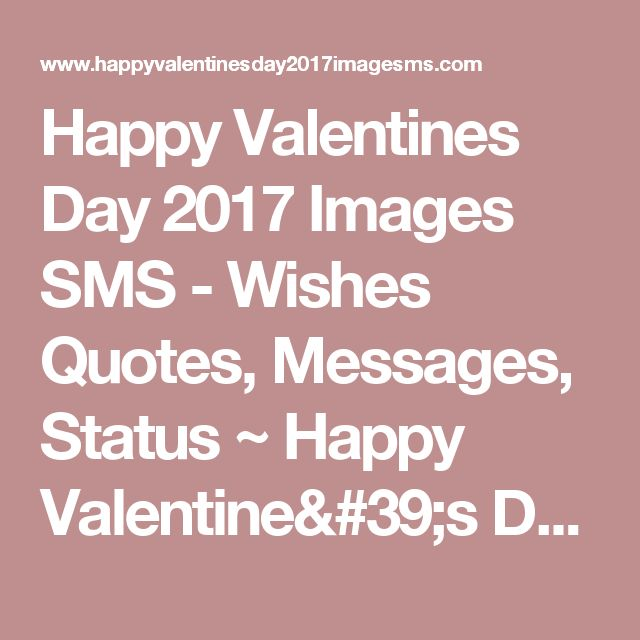 Happy Valentines Day 2017 Images SMS - Wishes Quotes, Messages, Status ~ Happy Valentine's Day 2017 | Valentines Day Images | Messages, Wishes Quotes