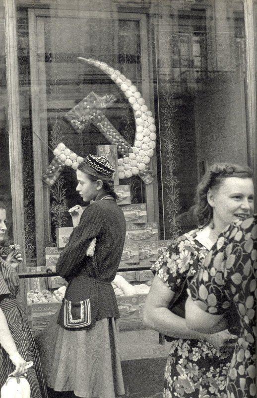 Москва середины прошлого века