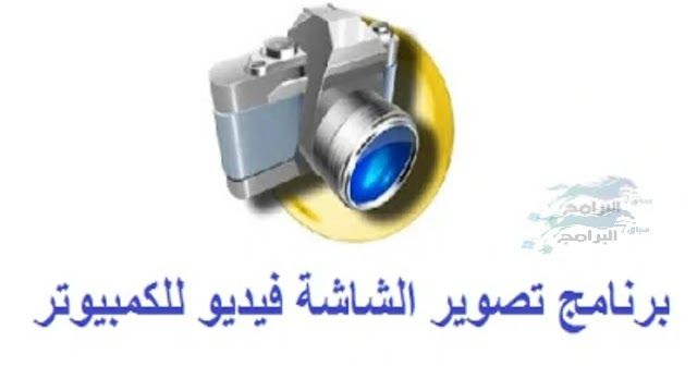 Pin By Osama Ismail On برامج Electronic Products Accessories