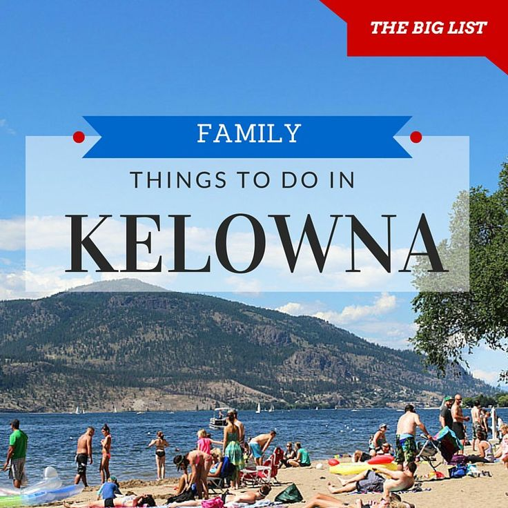 Fun Things To Do With The Family In Kelowna, British Columbia, Canada ~ The Barefoot Nomad ~