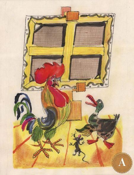Книжная иллюстрация, художник М. Скобелев