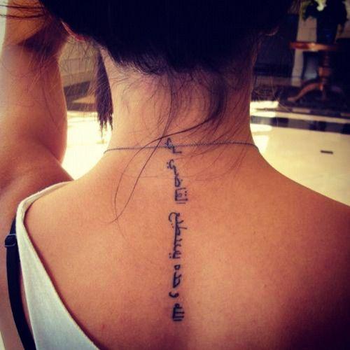 Tatuajes femeninos para la columna vertebral   Belagoria   la web de los tatuajes
