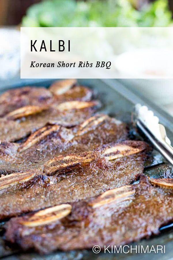 Kalbi Easy Korean Short Ribs Blender Marinade For Bbq Recipe Recipes Bbq Beef Short Ribs Short Ribs