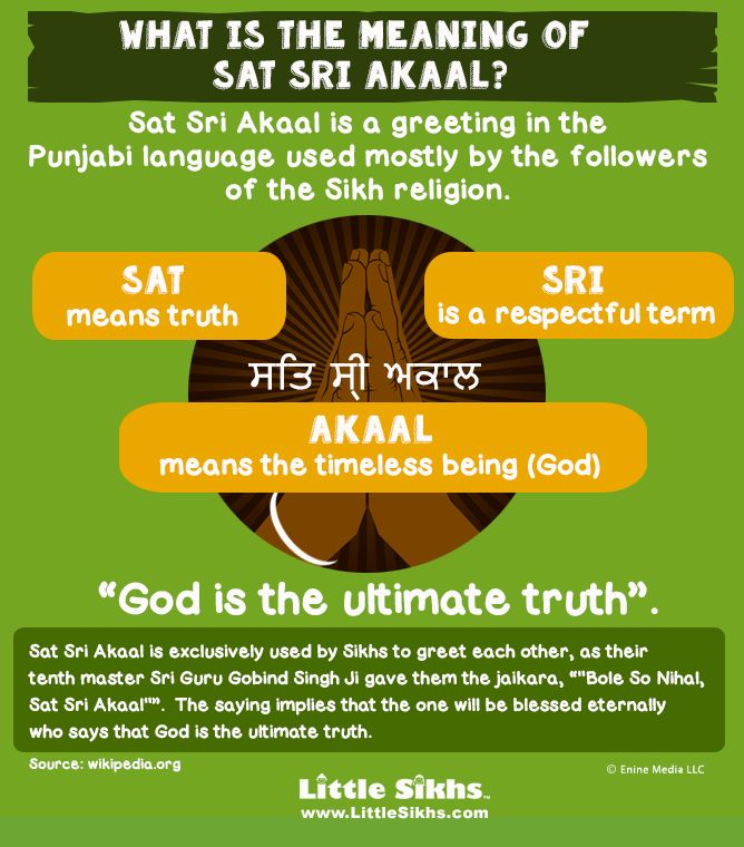 What is the meaning of Sat Sri Akaal?
