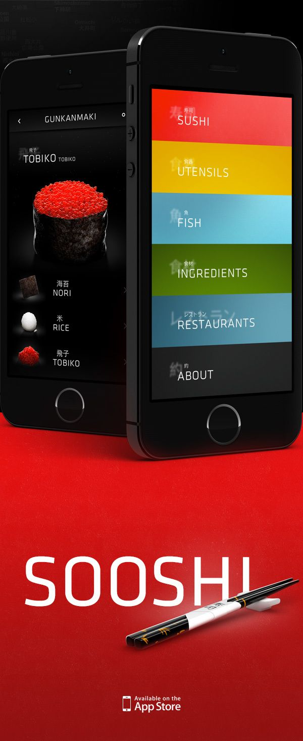 SOOSHI - the sushi app by Konstantin Datz, via Behance