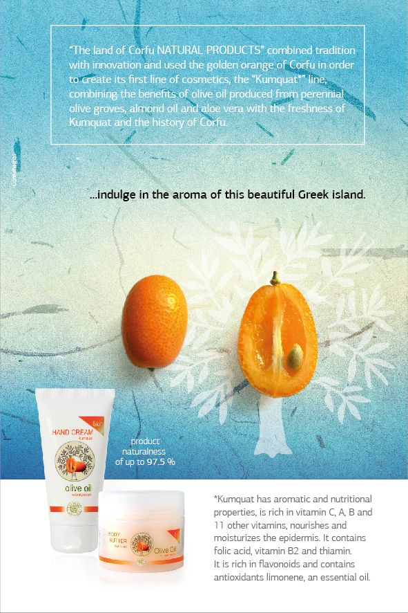 the Corfu and the kumQuat