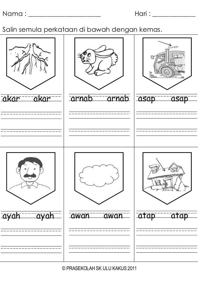 Latihan Menulis Huruf Vokal Dan Menulis Perkataan Konstruk 1a Menulis Buku Pelajaran Suku Kata