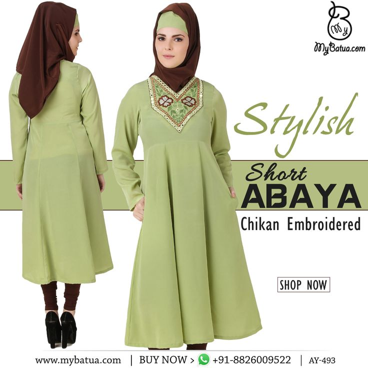 Ghusoon Parrot Green Crepe Short Abaya | MyBatua Available in sizes XS to 7XL, length 50 to 66 inches.   Buy Link: http://bit.ly/2fxtuCv Whatsapp: +91-8826009522 (#worldwide #shipping)    #abaya #online #emirateswomen #parrotgreen #mirrorworkdress #arabianwomen #jilbabfashion #muslimahfashion #abaystreet #abayacollection