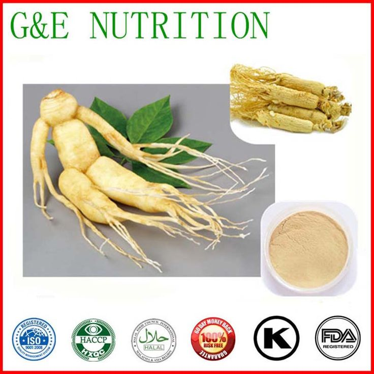 100g 100%  pure Factory direct Ginseng /Panax ginseng/Panax  Extract Powder  with high quality