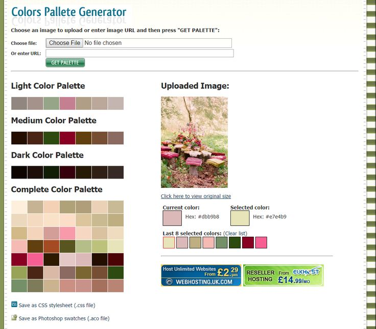 Fantastic Color Palette Generator Upload Or Link To Any Image On The Web And