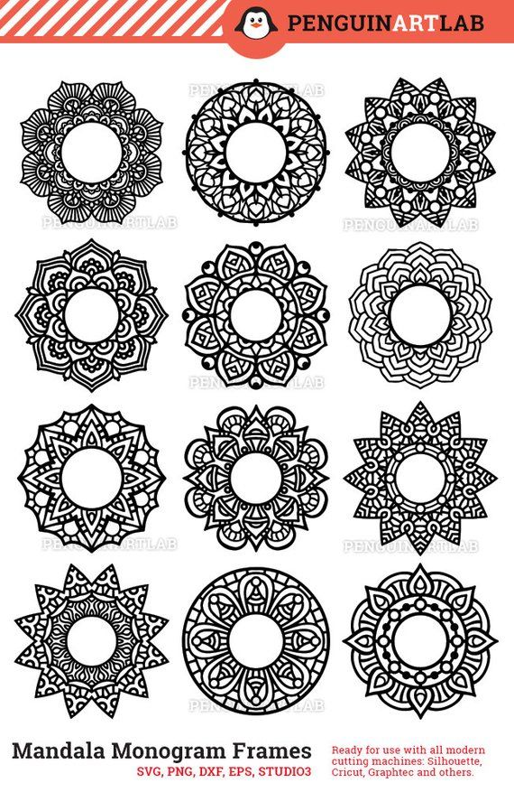 Mandala Circle Monogram Frame SVG Cut Files for Electronic Vinyl Cutter – Cricut, Silhouette, Screen