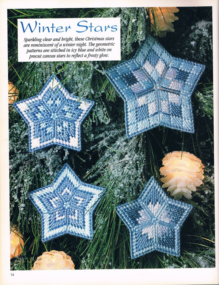 150 Extra Easy Ornaments Pg.15
