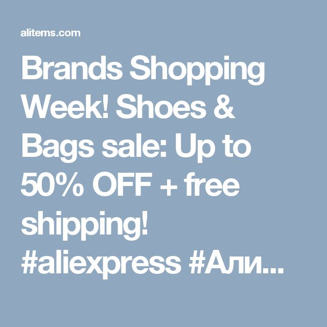 Brands Shopping Week! Shoes & Bags sale: Up to 50% OFF + free shipping!  #aliexpress #АлиЭкспресс #gearbest #banggood #freeshipping #shoes #bags #50%off