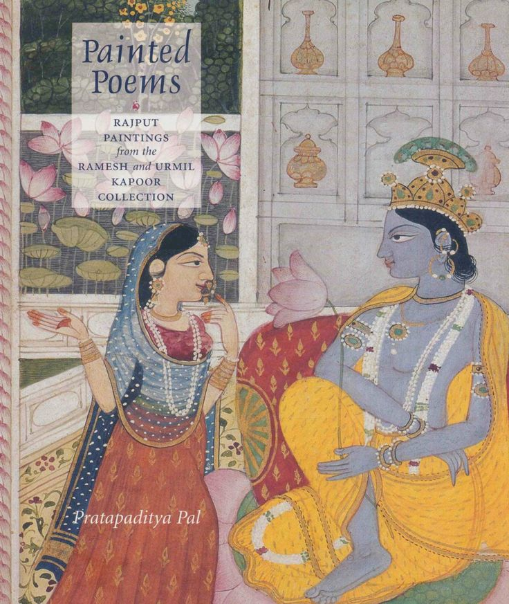 Painted Poems Rajput Paintings from the Ramesh & Urmil Kapoor Collection. Pratapaditya Pal