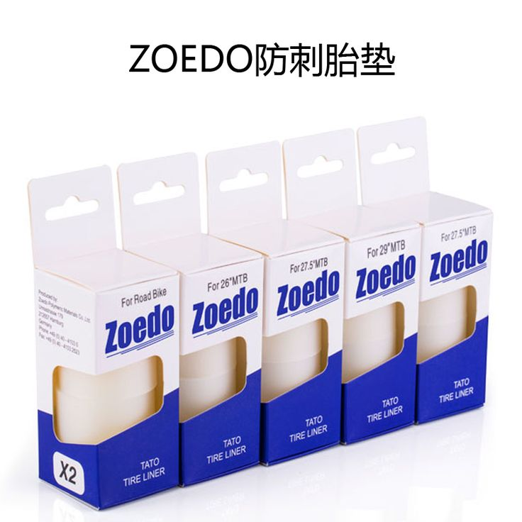 Zoedo MTB Road Bike Tires liner Puncture proof 20 / 26 / 27.5 / 29 / 700C mountain tyre protection pad bicycle prices 2pcs #CLICK! #clothing, #shoes, #jewelry, #women, #men, #hats, #watches