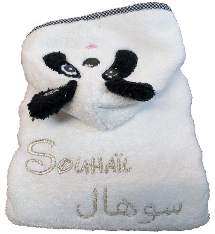 Peignoir enfant personnalisé en français et en arabe Souhaïl pour un cadeau original réalisé par Brodeway.com #peignoirenfant #broderiearabe
