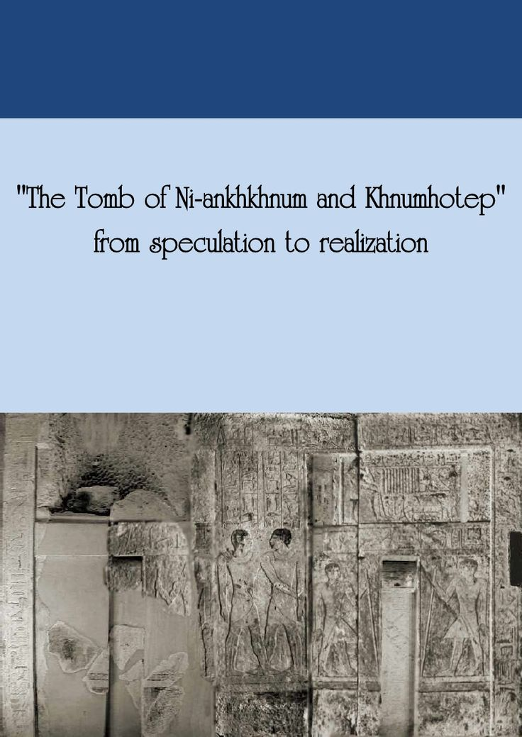 11 best investigating all mysteries of ancient egypt images on the tomb of ni ankhkhnum and khnumhotep from speculation to realization revised edition part one fandeluxe Gallery