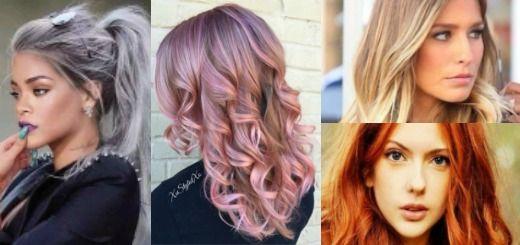 Τα πιο hot χρώματα μαλλιών για φέτος το καλοκαίρι ! Η αύξηση της θερμοκρασίας και η προσμονή του καλοκαιριού ενδείκνυνται για μεγάλες αλλαγές στα μαλλιά!