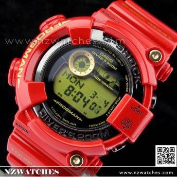 Casio G-SHOCK Frogman 30th Anniversary Rising Red 200M Solar Moon Tide Sport Watch GF-8230A-4, GF8230A