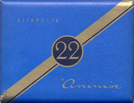 22 antinicot greek cigarettes