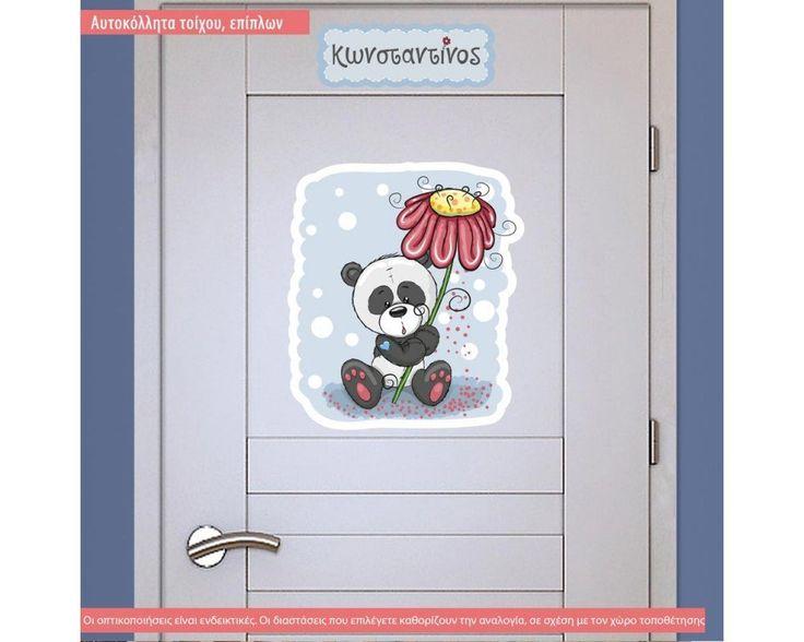 Χαριτωμένο Panda, αυτοκόλλητη πινακίδα με όνομα και λουλούδι, 6,90 € , https://www.stickit.gr/index.php?id_product=19897&controller=product
