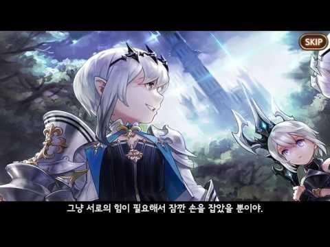 [세븐나이츠] 에피소드 18 천상의 부름 선악의 구원 브란즈와 브란셀 [Seven Knights] 바람돌