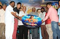 Meendum Amman Audio Launch Photos,  K Bhagyaraj, Kodi Ramakrishna, Bhanupriya and others are present at Meendum Amman tamil audio