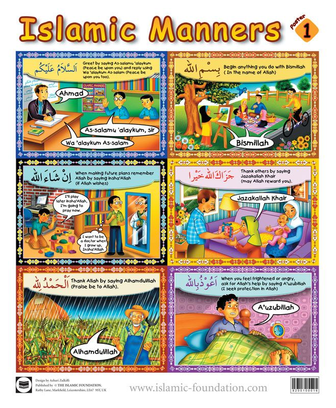 'Islamic Manners Poster (set of 2)' ~ Set of 2 posters, colourfully illustrating 16 scenarios to understand and learn Islamic Manners. First in our series of Islamic Manners products. - See more at: http://www.kubepublishing.com/shop/islamic-manners-poster-set-of-2-2/#sthash.iTnzbiaF.dpuf #children #poster #theislamicfoundation