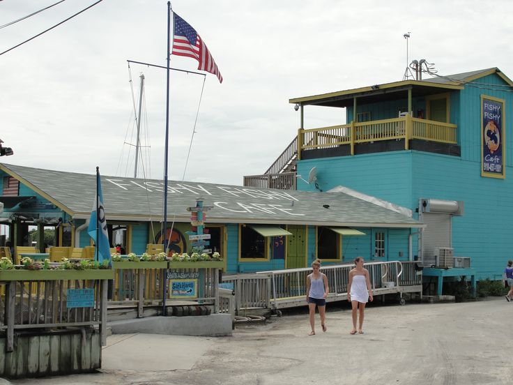 The Pilot House Oak Island Nc