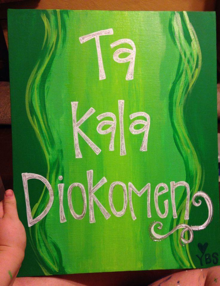 Kappa delta #crafts #biglittle