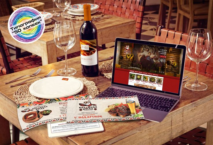 """Приходите в ресторан и погрузитесь в аутентичный интерьер украинского дома и очень вкусную и такую родную нашим сердцам украинскую кухню. Флаера , отпечатанные в типографии """"50 копеек"""" отлично подчеркнут уникальность данного заведения #типографии50копеек#креатив#реклама#маркетинг#работасклиентами#creative#love#50kopeek#design"""