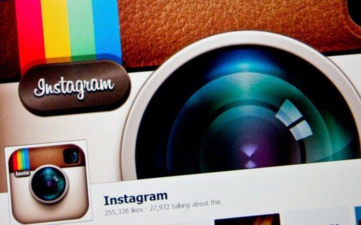 Το σύμβολο του Instagram που εμφανίστηκε και εξαφανίστηκε
