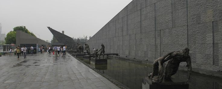 nanjing massacre memorial day