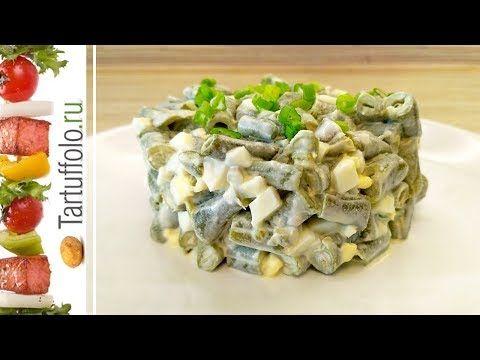 Быстрый салат на скорую руку! - YouTube