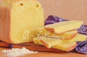 Кукурузный хлеб в хлебопечке - рецепт с фото