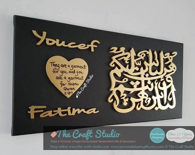 Cadeau De Mariage Islamique Art Mural Islamique Fait à La